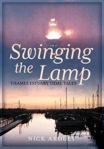 swinging the lamp cover - Copy